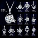 12 Zodiac sign charm necklace, white gold plated shining cubic zirconia star sign pendant for women